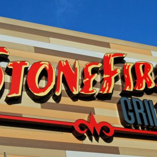 The New Rancho Cucamonga Stonefire Grill is Open!
