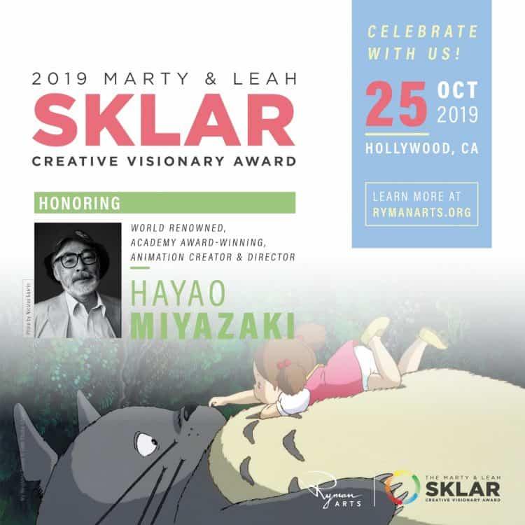 ryman arts honors Hayao Miyazaki